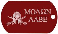 Molon Labe and a spartan head place on two rifles engraved dog tag